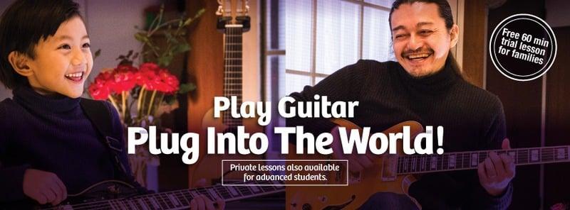 親子で始める子供ギター教室